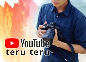 teruteru_youyube