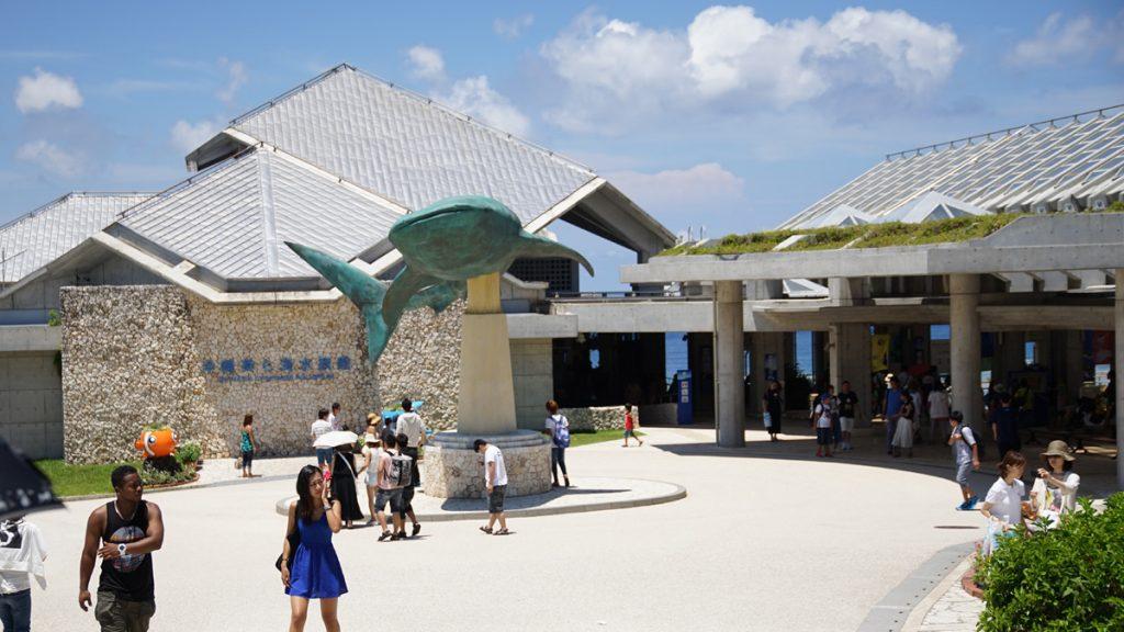 美ら海水族館(ちゅらうみすいぞくかん)の入り口