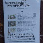 チャハヤブラン cafe CAHAYA BULAN メニュー