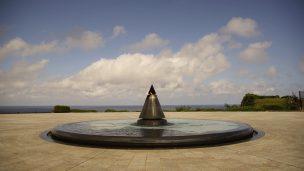 平和祈念公園平和の礎