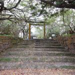 南山城跡(なんざんじょせき)
