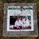 勝連城跡 神人の腰掛け(トゥヌムトゥ)