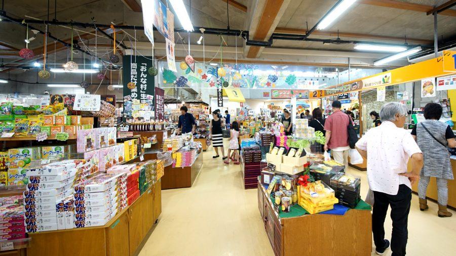 グルメ&スィーツ 農産物 特産物販売 おんなの駅(おんなのえき)