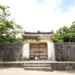 1.園比屋武御嶽(そのひゃんうたき)