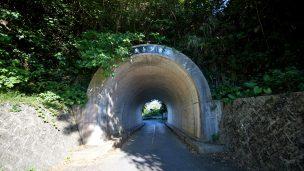 運天トンネル(うんてんとんねる)