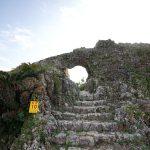 玉城城跡(たまぐすくじょうせき)
