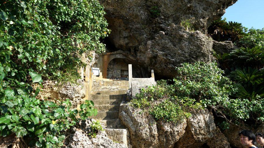 アマミチューの石碑