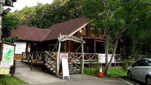 比地大滝(ひじおおたき)の入り口