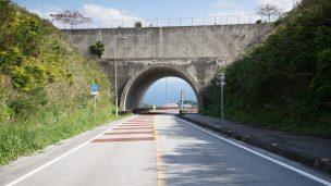 ニライ・カナイ橋(にらいかないばし)