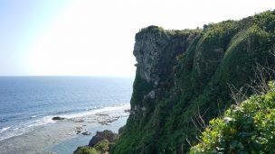 ギーザバンタ (慶座絶壁)と海(うみ)