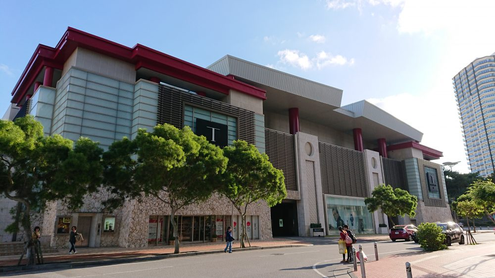 DFSギャラリア・沖縄