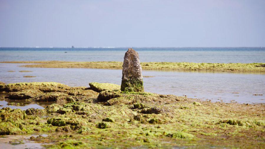 海の中のパワースポット ヤハラヅカサ