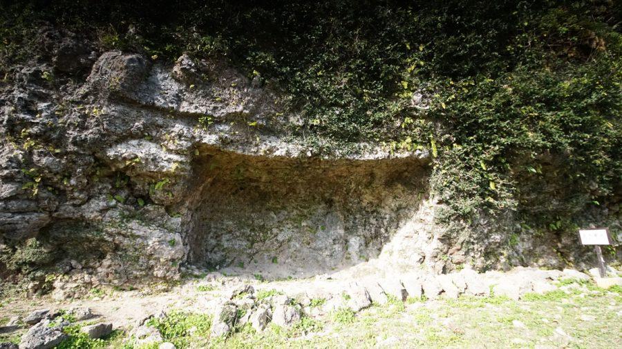 中城城跡(なかぐすくじょうあと)カンジャーガマ