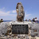 辺戸岬(へどみさき)の日本祖国復帰闘争碑