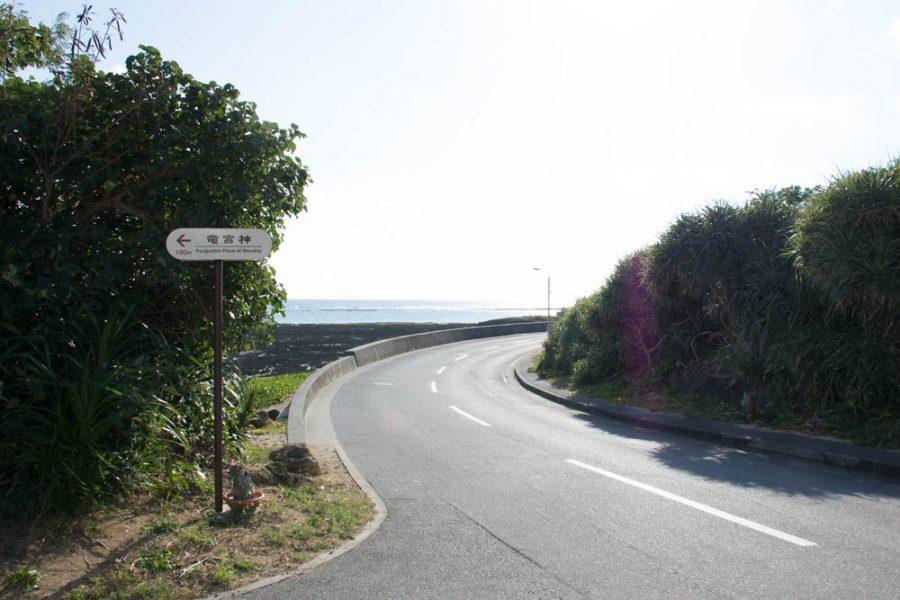 奥武島(おうじま)竜宮神