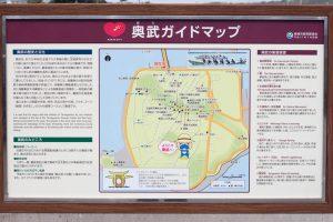 奥武島(おうじま)ガイドマップ
