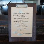 食堂APOLLO アポロのメニュー
