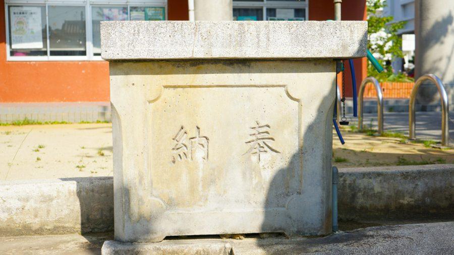 親川(ウェエガア)の納奉