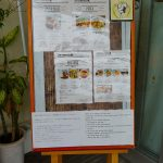 Cafeやぶさち(かふぇやぶさち)のメニュー看板