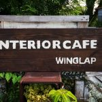 INTERIORCAFE WINGLAP(うぃんぐらっぷ)の看板
