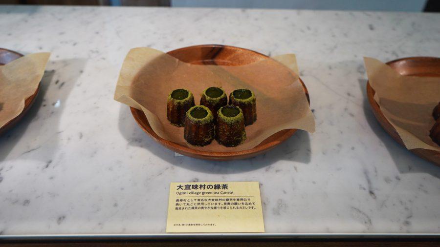 黒糖カヌレ ほうき星(くろざとうかぬれ ほうきせい)大宜味村の緑茶