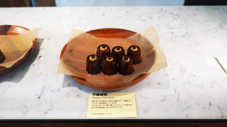 黒糖カヌレ ほうき星(くろざとうかぬれ ほうきせい)沖縄珈琲