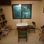 WINGLAP(うぃんぐらっぷ)にある家具