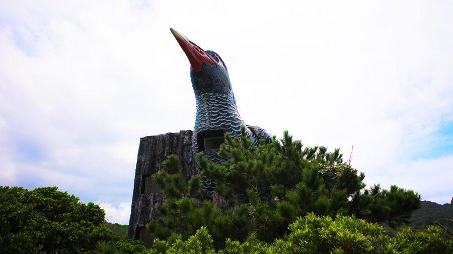 辺戸岬のヤンバルクイナ展望台(やんばるくいなてんぼうだい)