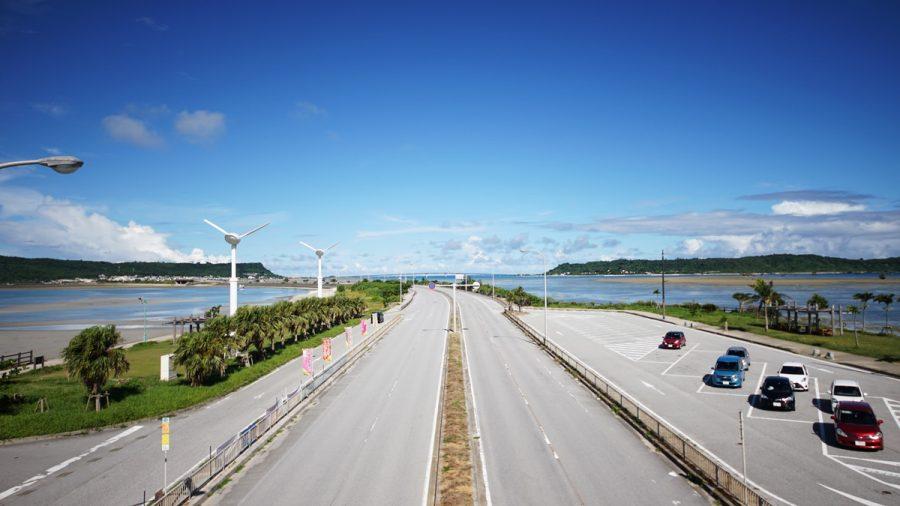 浜比嘉島(はまひがじま)海中道路