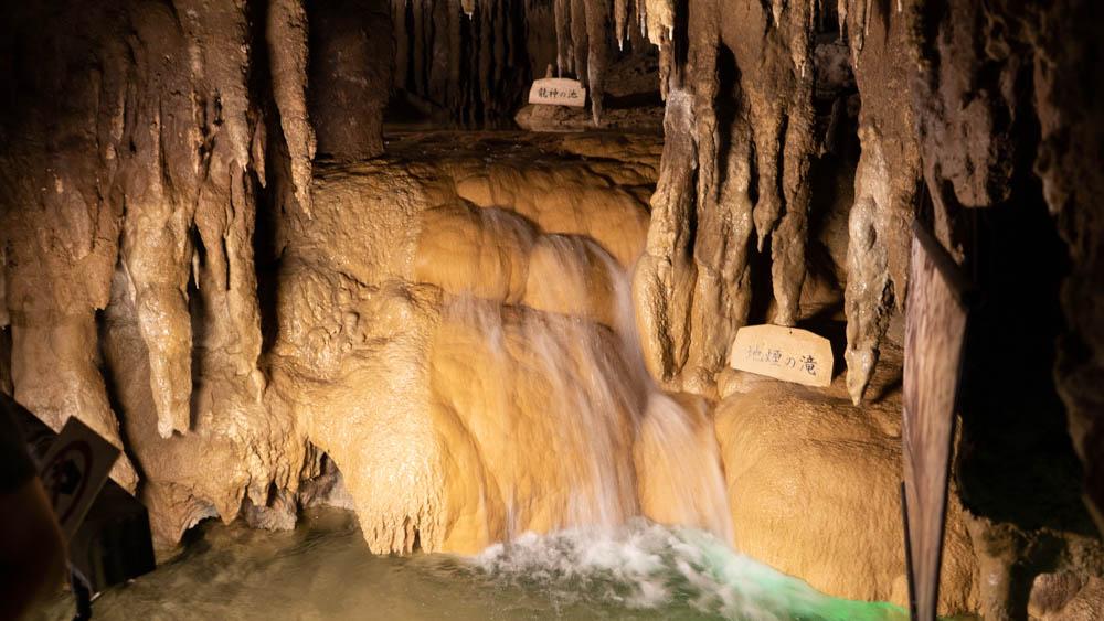 玉泉洞 滝