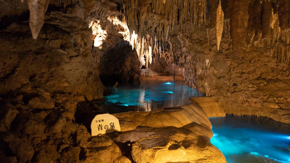 玉泉洞 泉