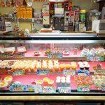 ミニミニ動物園(みにみにどうぶつえん)ケーキコーナー