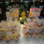 ミニミニ動物園(みにみにどうぶつえん)シフォンケーキとチーズ