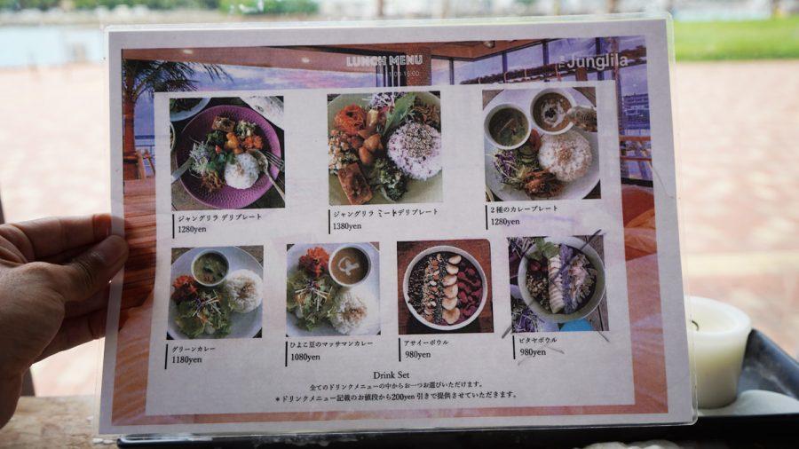 ザ ジャングリラ カフェ アンド レストラン(The Junglila Cafe and Restaurant)のメニュー