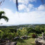 亜熱帯茶屋(あねったいちゃや) ハンモックから見る絶景
