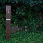 浜比嘉島 ハマガー(はまがー)の看板