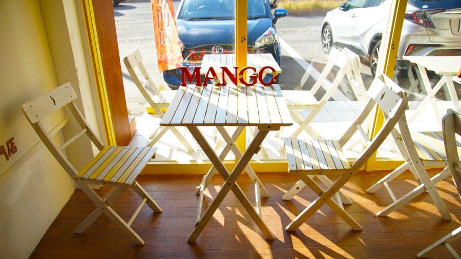 マンゴースイーツ専門店おきぽたショップ MANGO