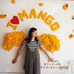 マンゴースイーツ専門店おきぽたショップのマンゴーの羽