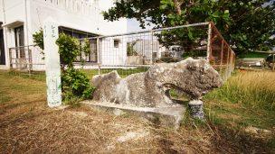 伊計島石獅子(いけいじまいしじし)