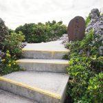 果報バンタ(かふうばんた)の石碑