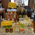 ヒナタカフェ(Hinata Cafe)お土産や調味料