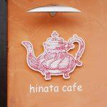 ヒナタカフェ(Hinata Cafe)ロゴ