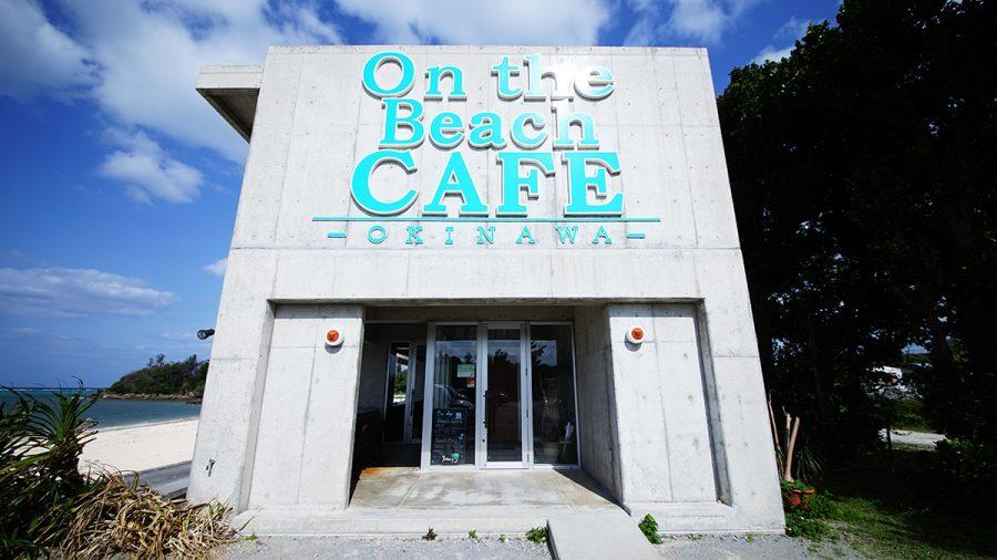 On the Beach CAFE(オン ザ ビーチ カフェ)の外観