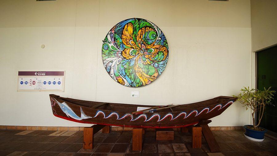 命の塩 ぬちまーす サバニの船