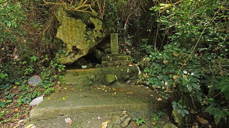 塩川 国指定天然記念物(しおかわ くにしていてんねんきねんぶつ)火の神(ひぬかん)
