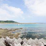 沖縄写真 奥武島(おおじま)
