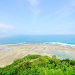沖縄の絶景写真 知念岬からの絶景