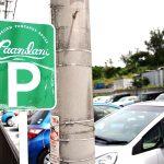 ハワイアンパンケーキハウス パニラニ(Hawaiian Pancakes House Paanilani)の駐車場