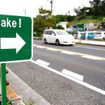 ハワイアンパンケーキハウス パニラニ(Hawaiian Pancakes House Paanilani)駐車場案内