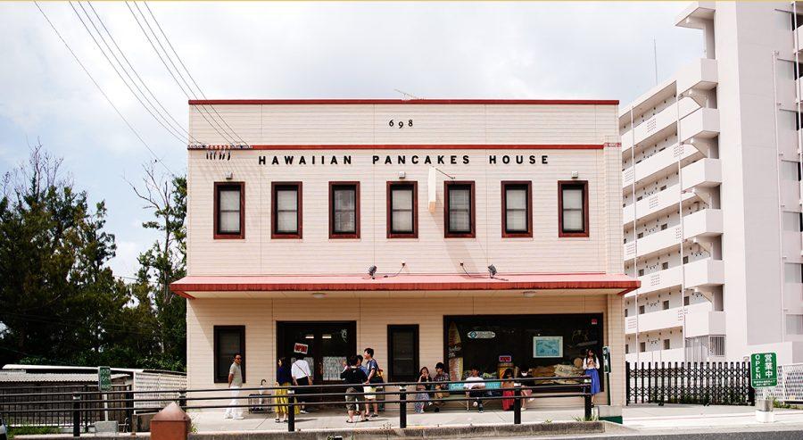 ハワイアンパンケーキハウス パニラニ(Hawaiian Pancakes House Paanilani)外観